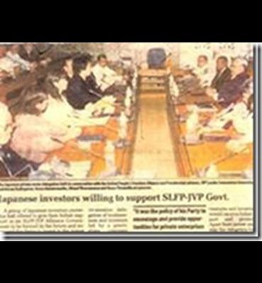 スリランカ大統領官邸にて 与党党首、外務大臣 等々と会談